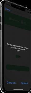 Mobile ID Messaggio Provider