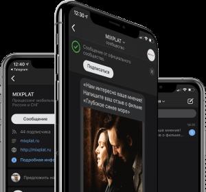 Vk.com messaging for business