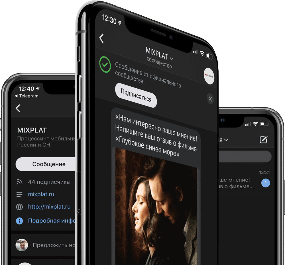 vk-msg-top – Messaggio Multichannel Messaging Platform