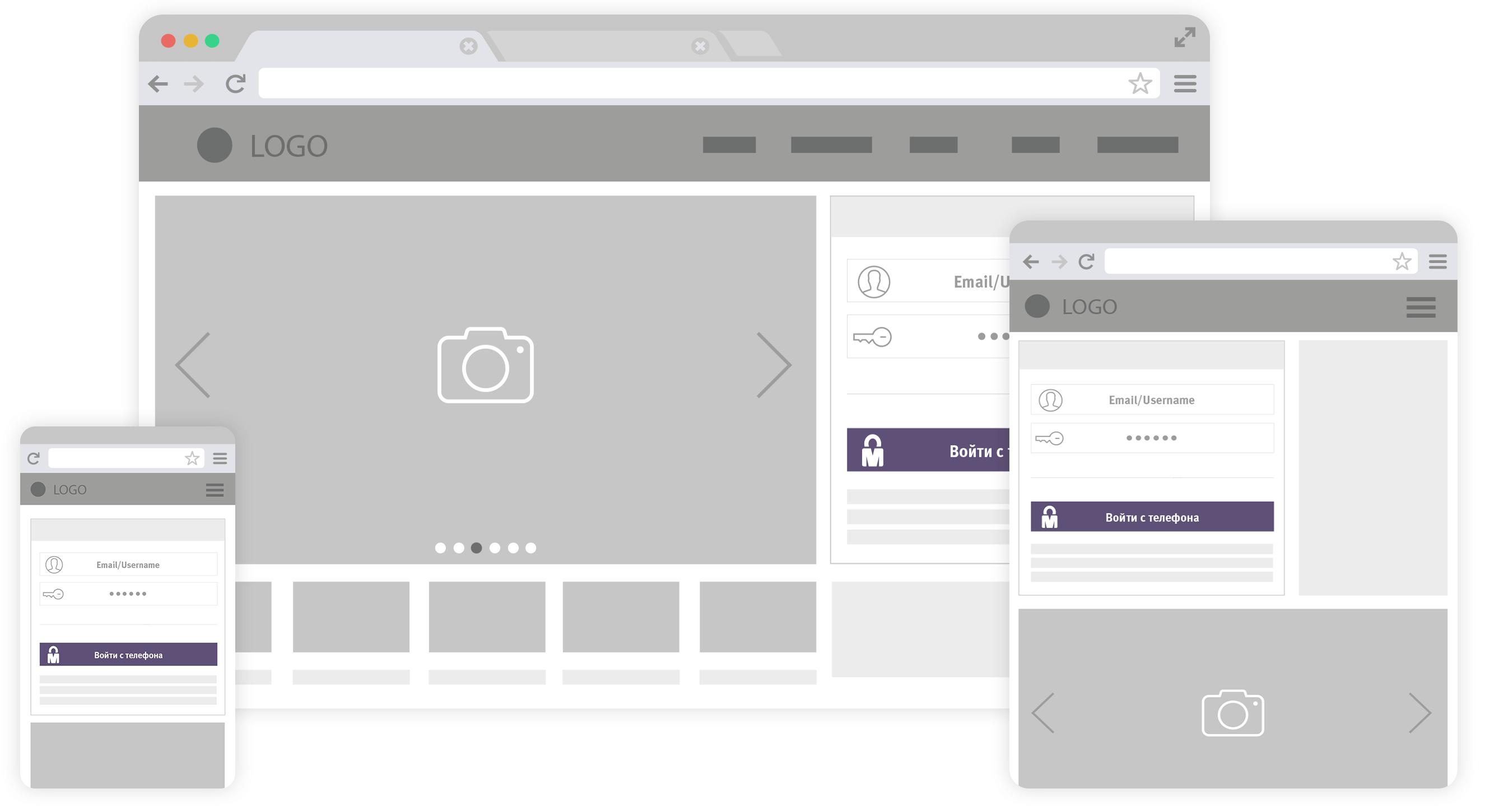 Многоканальная платформа обмена сообщениями Messaggio.com. Viber, WhatsApp, SMS & RCS бизнес-сообщения.