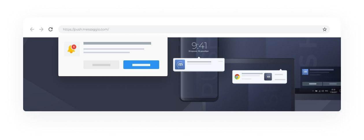 [pll_text text='Messaggio.com Multichannel messaging platform. Viber, WhatsApp, SMS & RCS business messaging.']